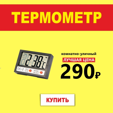 0cc9bf58 Интернет-магазин «Мир Электроники» – Уфа